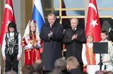 Δευτέρα, Πούτιν – Ερντογάν,deftera, poutin – erntogan
