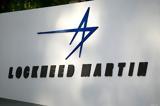 Διαγωνισμός, Lockheed Martin,diagonismos, Lockheed Martin