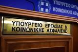 «Ο πρόεδρος της ΝΔ λειτουργεί ως πλασιέ των ιδιωτικών ασφαλιστικών εταιρειών»,