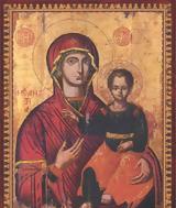 Χαιρετισμοί Παναγίας Δαμανδρίου Λέσβου,chairetismoi panagias damandriou lesvou