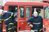 Πυρκαγιά, Διαβατά Θεσσαλονίκης,pyrkagia, diavata thessalonikis