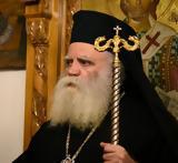 Μητροπολίτης Κυθήρων Σεραφείμ, Πατριάρχη Βαρθολομαίο, Ανακόψατε,mitropolitis kythiron serafeim, patriarchi vartholomaio, anakopsate