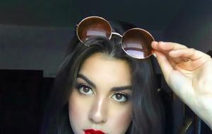 Despina Kotsis, 18χρονη Ελληνίδα, Nia Vardalos, Despina Kotsis, 18chroni ellinida, Nia Vardalos