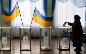 Άρχισε, Ουκρανία, archise, oukrania