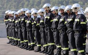Πυροσβεστική, Σχολή Ανθυποπυραγών, pyrosvestiki, scholi anthypopyragon