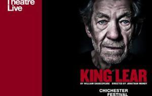 O Ian McKellen Βασιλιάς Ληρ, Μέγαρο, O Ian McKellen vasilias lir, megaro
