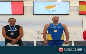 Υπερήφανος, ΓΣΠ, Πέτρο Μιτσίδη, yperifanos, gsp, petro mitsidi