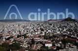 Οδηγός, Airbnb,odigos, Airbnb