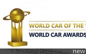 World Car, Year 2019