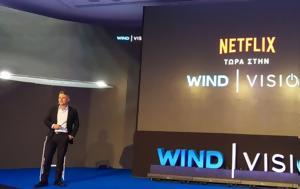 Wind, Δωρεάν Netflix, Wind, dorean Netflix