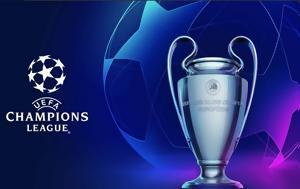 Σέντρα, Champions League –, sentra, Champions League –