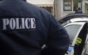 Σύλληψη 35χρονης, ΟΑΕΔ, syllipsi 35chronis, oaed