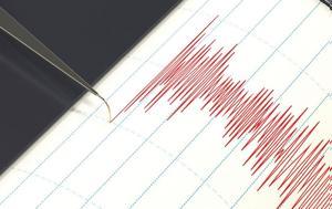 Σεισμός Κατερίνη ΤΩΡΑ, seismos katerini tora