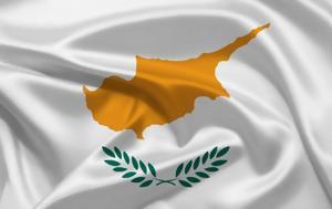 Κύπρου, kyprou