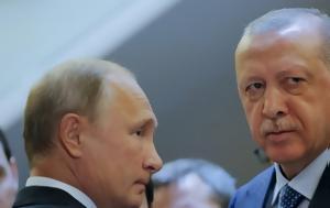 Ερντογάν, Πούτιν, Ιντλίμπ, erntogan, poutin, intlib