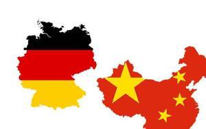 Μέτρα, Γερμανία, metra, germania