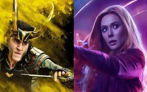 Υπάρχει, Loki, Scarlet Witch, yparchei, Loki, Scarlet Witch