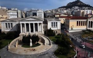 Αυτές, 5αετούς, Ελλάδα, aftes, 5aetous, ellada