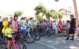 Ποδηλατάδα, Δήμο Κορδελιού – Ευόσμου, podilatada, dimo kordeliou – evosmou