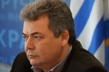 Παραιτήθηκε, Υπουργείου Παιδείας,paraitithike, ypourgeiou paideias