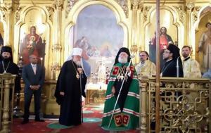 Αλεξανδρείας Θεόδωρος, Εκκλησία, Πολωνίας ΦΩΤΟ, alexandreias theodoros, ekklisia, polonias foto