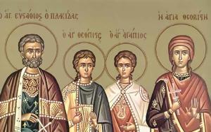 Άγιος Ευστάθιος, 20 Σεπτεμβρίου, agios efstathios, 20 septemvriou