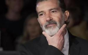 Αντόνιο Μπαντέρας, Δείτε, ΕΜΜΥ - Χαμός, Twitter Videos, antonio banteras, deite, emmy - chamos, Twitter Videos