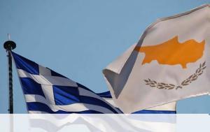 Κύπρος, Ελλάδα, kypros, ellada