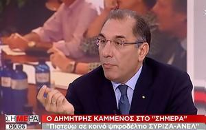 Αποκάλυψη-βόμβα, Δημήτρη Καμμένο, Είχαν, ΣΥΡΙΖΑ-ΑΝΕΛ - ΒΙΝΤΕΟ, apokalypsi-vomva, dimitri kammeno, eichan, syriza-anel - vinteo