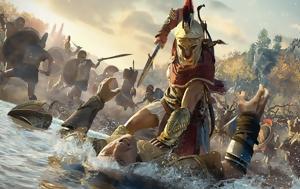 Όταν, Trainspotting, … Assassin's Creed, Odyssey, otan, Trainspotting, … Assassin's Creed, Odyssey