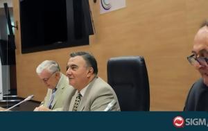 Αλταμίραampampσυμφωνία Ελληνικής#45Δήμητρας, Ερευνητικής, altamiraampampsymfonia ellinikis#45dimitras, erevnitikis
