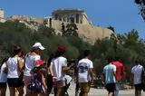 Πώς, Αθήνα,pos, athina