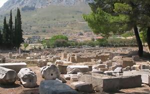 ΠΕΥΦΑ, Ξεπούλημα Αρχαιολογικών Χώρων, Μουσείων, pevfa, xepoulima archaiologikon choron, mouseion