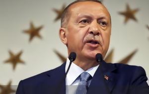 Ερντογάν, Σουλτάνου, Συρία, erntogan, soultanou, syria