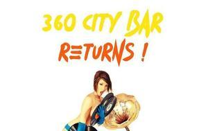 Τετραήμερο, Επιστροφής, 360 City Bar, tetraimero, epistrofis, 360 City Bar