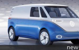 Volkswagen I D, Cargo Buzz, I D