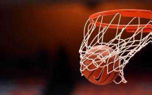 Συνάντηση Κριτών Μπάσκετ, Λάρισα, synantisi kriton basket, larisa