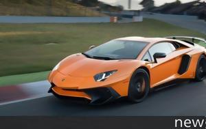 Δείτε, Lamborghini, deite, Lamborghini