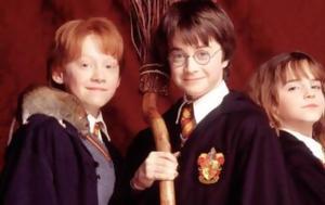 Δείτε, Harry Potter Photos, deite, Harry Potter Photos