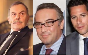 Chevron, Έλληνες, Chevron, ellines
