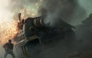 Αλλαγές, Battlefield V, allages, Battlefield V