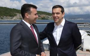 Πρακτορείο ΜΙΑ, Τσίπρας, Ζάεφ, Μακεδονία, praktoreio mia, tsipras, zaef, makedonia