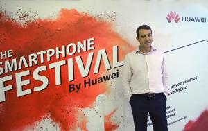 Smartphone Festival 2018, Huawei