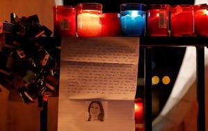 Στο σκοτάδι η δολοφονία της μαλτέζας δημοσιογράφου