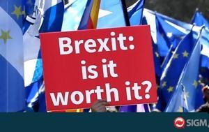 Ανοίγει, Brexit, Κόρμπιν, anoigei, Brexit, korbin