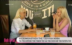 """""""Λύγισε"""", Τζούλια Νόβα, Σάσα Σταμάτη, Ήταν, VIDEO, """"lygise"""", tzoulia nova, sasa stamati, itan, VIDEO"""
