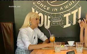 Τζούλια Νόβα, -Μόλις, [βίντεο], tzoulia nova, -molis, [vinteo]