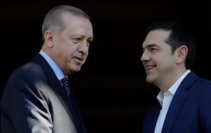 Tsipras-Erdogan, NYC, Tues