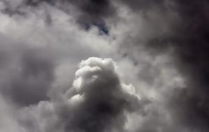 ΕΜΥ Καιρός, Βροχές, emy kairos, vroches