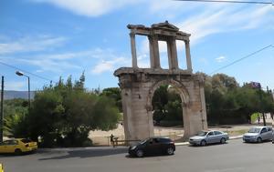 Επανήλθε, Αθήνα, epanilthe, athina